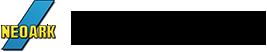 ネオアーク株式会社